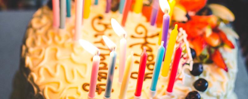 Wir werden 8 Jahre - Happy Birthday, femalemanagers!